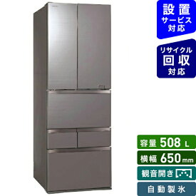 東芝 TOSHIBA GR-S510FZ-ZH 冷蔵庫 アッシュグレージュ [6ドア /観音開きタイプ /508L][冷蔵庫 大型]《基本設置料金セット》
