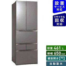 東芝 TOSHIBA GR-S460FZ-ZH 冷蔵庫 アッシュグレージュ [6ドア /観音開きタイプ /461L]《基本設置料金セット》