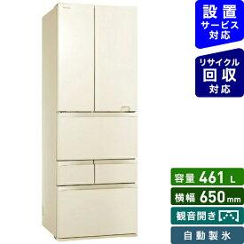 東芝 TOSHIBA GR-S460FZ-ZC 冷蔵庫 ラピスアイボリー [6ドア /観音開きタイプ /461L]《基本設置料金セット》