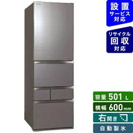 東芝 TOSHIBA GR-S500GZ-ZH 冷蔵庫 VEGETA(ベジータ)GZシリーズ アッシュグレージュ [5ドア /右開きタイプ /501L]《基本設置料金セット》[冷蔵庫 大型]