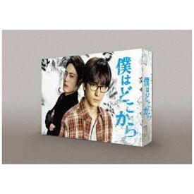 【2020年07月29日発売】 TCエンタテインメント TC Entertainment 【初回特典付き】僕はどこから Blu-ray BOX【ブルーレイ】