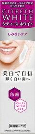 第一三共ヘルスケア DAIICHI SANKYO HEALTHCARE シティース CITEETH White(シティースホワイト ) しみないケア 110g 〔歯磨き粉〕