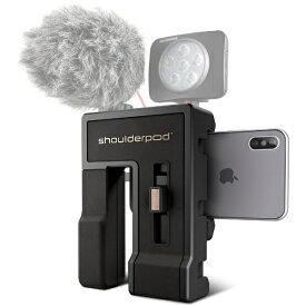 SHOULDERPOD Shoulderpod G2 プロフェッショナル・モバイルビデオグリップ
