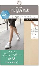 アツギ ATSUGI ATSUGI THE LEG BAR デオドラントストッキングAS M〜Lシアーベージュ ATSUGI THE LEG BAR