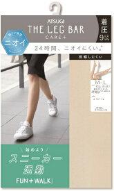 アツギ ATSUGI ATSUGI THE LEG BAR デオドラントストッキングAS着圧M〜Lコーラルベージュ ATSUGI THE LEG BAR