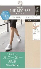 アツギ ATSUGI ATSUGI THE LEG BAR デオドラントストッキングAS着圧 M〜Lヌーディベージュ ATSUGI THE LEG BAR