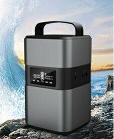 イーサプライズ e-supplies 大容量ポータブル電源 PowerTank PD170