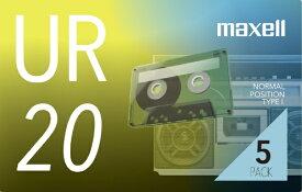 マクセル Maxell オーディオカセットテープ20分5巻パック UR-20N5P