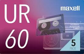 マクセル Maxell オーディオカセットテープ60分5巻パック UR-60N5P
