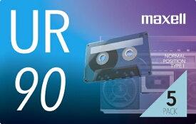 マクセル Maxell オーディオカセットテープ90分5巻パック UR-90N5P