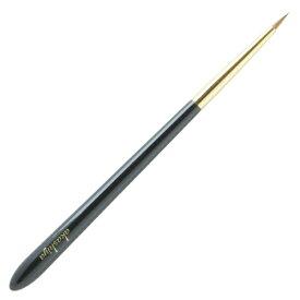 あかしや 化粧筆 ハイグレードタイプ 黒軸 アイライナーR H13-BG