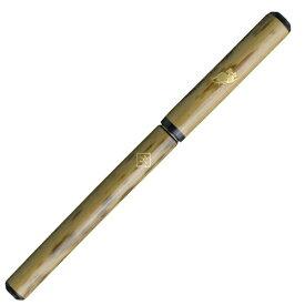 あかしや 天然竹筆ペン 子/透明ケース AK2700MP-1