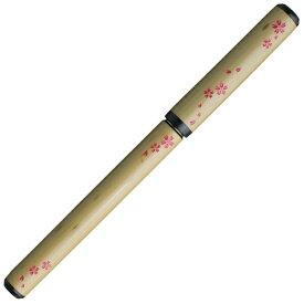 あかしや 天然竹筆ペン 桜/透明ケース AK2700MP-25