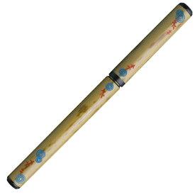 あかしや 天然竹筆ペン 金魚/透明ケース AK2700MP-27