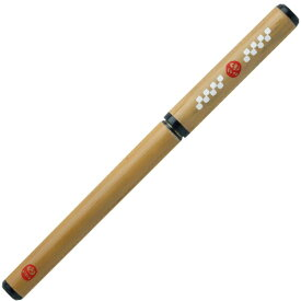 あかしや 天然竹筆ペン だるま/透明ケース AK2700MP-33