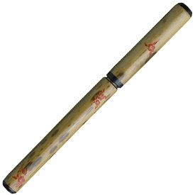 あかしや 天然竹筆ペン 椿/透明ケース AK2700MP-45