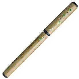 あかしや 天然竹筆ペン クローバー/透明ケース AK2700MP-50