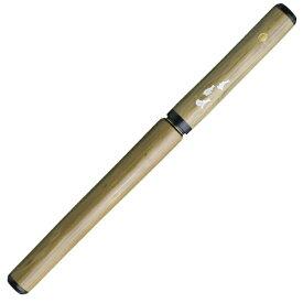 あかしや 天然竹筆ペン 月兎/透明ケース AK2700MP-55