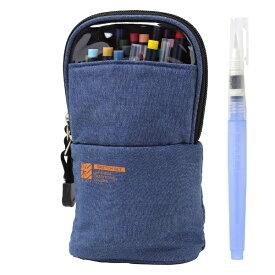 あかしや 水彩毛筆「彩」スケッチセット 水筆ペン入り デニム CA551S-DE