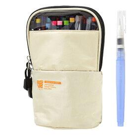 あかしや 水彩毛筆「彩」スケッチセット 水筆ペン入り アイボリー CA551S-IV