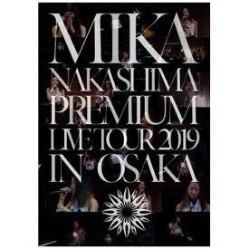ソニーミュージックマーケティング 中島美嘉/ MIKA NAKASHIMA PREMIUM LIVE TOUR 2019 IN OSAKA 完全生産限定盤【DVD】