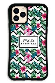ケースオクロック caseoclock iPhone11Pro WAYLLY-MK セット ドレッサー トロピカル ハイビスカス WAYLLY mktrp-set-pro-hbc