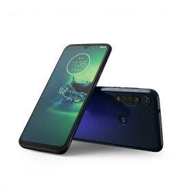 モトローラ Motorola moto g8 plus コズミックブルー 「PAGE0013JP」Snapdragon 665 6.3型 メモリ/ストレージ:4GB/64GB nano SIM x2 DSDV対応 SIMフリースマートフォン