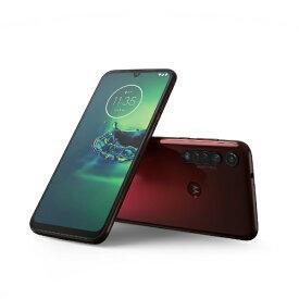モトローラ Motorola moto g8 plus ポイズンベリー 「PAGE0020JP」Snapdragon 665 6.3型 メモリ/ストレージ: 4GB/64GB nano SIM x2 DSDV対応 SIMフリースマートフォン[simフリー スマホ 本体 新品 wifi]