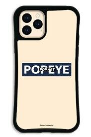 ケースオクロック iPhone11Pro WAYLLY-MK × ポパイ 【セット】 ドレッサー ロゴ WAYLLY mkppy-set-pro-lg