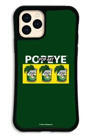ケースオクロック caseoclock iPhone11Pro WAYLLY-MK × ポパイ 【セット】 ドレッサー グリーン WAYLLY mkppy-set-pro-gre