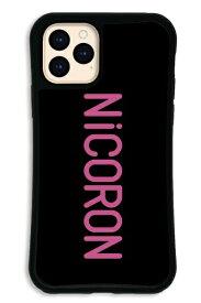 ケースオクロック iPhone11Pro WAYLLY-MK ×NiCORON 【セット】 ドレッサー ロゴ WAYLLY mkncr-set-pro-lg