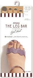 アツギ ATSUGI ATSUGI THE LEG BAR ジェルネイルストッキング ワンカラーネイル風 ひざ下丈 22〜25cmベージュ・グレー