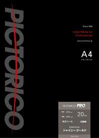 ピクトリコ PICTORICO PSG160-A4/20 〔インクジェット〕ピクトリコプロ・シャイニーゴールド 光沢写真用紙 245μm [A4 /20枚]