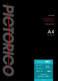 ピクトリコ PICTORICO PSB160-A4/20 〔インクジェット〕ピクトリコプロ・シャイニーブルー 光沢写真用紙 245μm [A4 /20枚]
