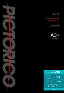 ピクトリコ PICTORICO PSB160-A3+/20 〔インクジェット〕ピクトリコプロ・シャイニーブルー 光沢写真用紙 245μm [A3ノビ /20枚]