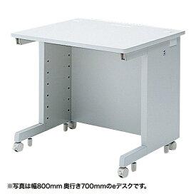 サンワサプライ SANWA SUPPLY eデスク(Wタイプ・W800×D800mm) ED-WK8080N