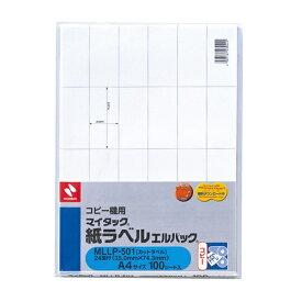 ニチバン NICHIBAN MLLP-501 〔コピー機〕紙ラベル マイタック [A4 /100シート /24面]