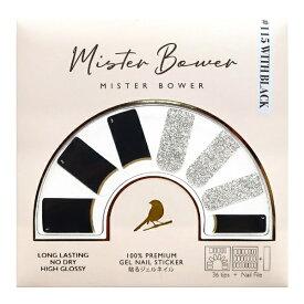 ビジョンネット Mister Bower ウィズブラック ネイルシール ジェルシール Mister Bower