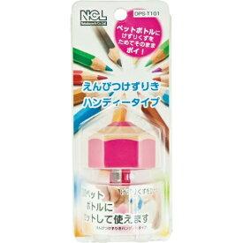 ナカバヤシ Nakabayashi えんぴつ削りき ハンディタイプ ピンク DPST101KP