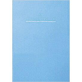 ナカバヤシ Nakabayashi 家計簿/A5/ハウスキーピングブック/ブルー/A HB552