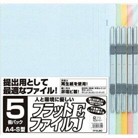 ナカバヤシ Nakabayashi フラットファイルEJ/A4S/5冊パック/ミックス FFEJ805M
