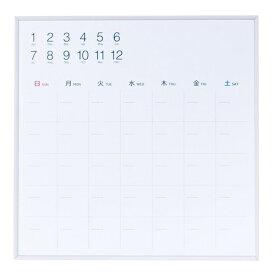 ナカバヤシ Nakabayashi プラスチックずっとカレンダーボード3333 CLBP3333