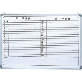 ナカバヤシ Nakabayashi スケジュールボード/900×600/アルミ SBJ9060