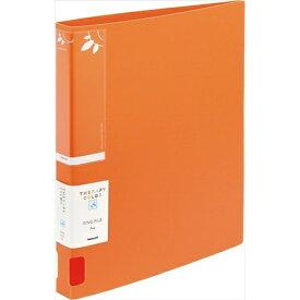 ナカバヤシ Nakabayashi リングファイル/A4/25MM/オレンジ RF4032RO
