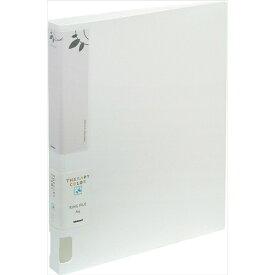 ナカバヤシ Nakabayashi リングファイル/A4/25MM/ホワイト RF4032PW