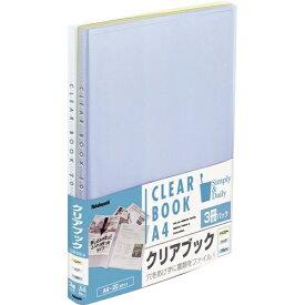ナカバヤシ Nakabayashi クリアブック/ウォ-タ-カラ-A4判20P 3冊ミックス CBE50323P