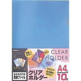 ナカバヤシ Nakabayashi クリアホルダーA4判10枚 5色ミックス CH1131M