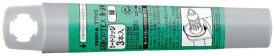 ゼブラ ZEBRA オプテックス12用カートリッジ3本E 緑 RWK8-G