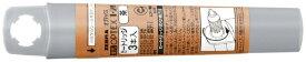 ゼブラ ZEBRA オプテックス12用カートリッジ3本E 茶 RWK8-E