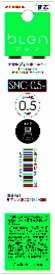 ゼブラ ZEBRA SNC-05芯 黒 RSNC5-BK